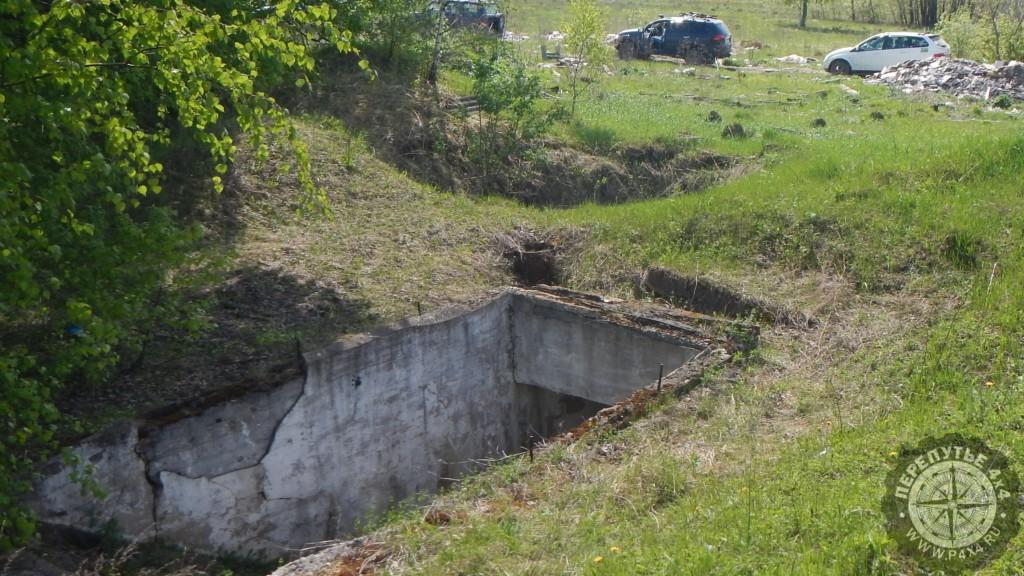 заброшки бункер