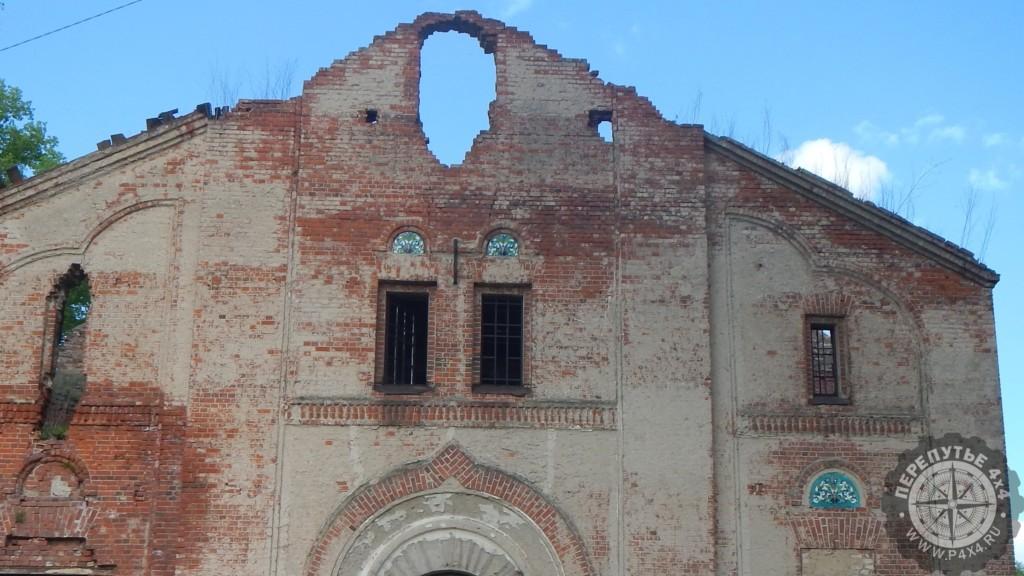 история культура руины